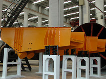 vibrating feeder China